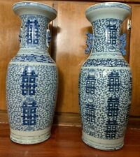 Estate Old House Chinese Antique Qing Dynasty Blue And White Porcelain Vase Pair