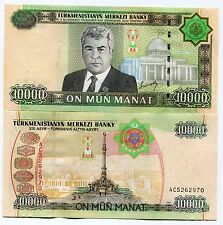 TURKMENISTAN 10 000 MANAT 2005 P16 BANKNOTE UNC MONEY