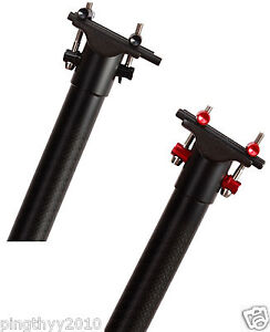 Hylix Carbon Seatpost-31.8MM*590MM-266g-Ultra Light-for Brompton-Fit 7*9 Rails