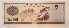 5 Yuan China 1979 Foreign Exchange note # 08