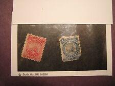 Bolivia Stamp Scott# 35,37 Coat of Arms 1893 L53