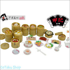 Orcara Kanton Tenshin Dim Sum: set bambole dollhouse miniature food cucina