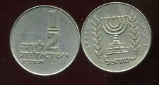 ISRAEL 1/2  lira    1965