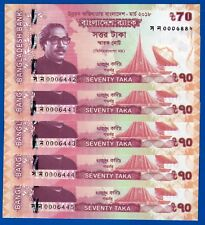 New! New!! Lot of 25 Pcs Bangladesh 70 Taka -Commemorative Bank Note-20118-UNC