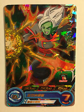 Super Dragon Ball Heroes Promo PUMS-16 Gold