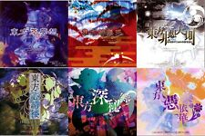 Doujin PC VIDEO GAME Touhou Twilight Frontier & Team Shanghai Alice 6 Games!