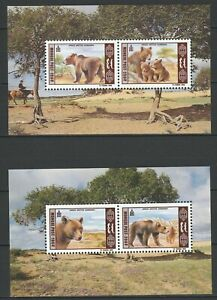 Mongolia 1998 Fauna Bears 2 MNH Blocks