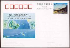 China PRC 1997 jp59 humen PONTE cartoleria carta non utilizzato #c26276