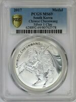2017 PCGS Komsco South Korea Chiwoo Cheonwang 999 Silver 1 Clay Medal MS69