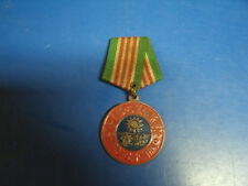 Chinese W.W.Ii 1938 War Medal