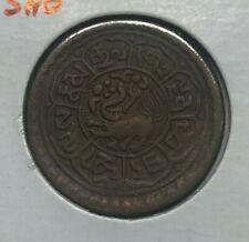 1918 Tibet 1 One Sho