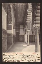 Courtyard of the Maidens--1905 Postcard-Seville, Spain Hand Cancel-mailed to USA
