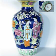 """Antique Japanese Vase With Flowers And Figures 12"""" Japanese Hand Painted Vase"""