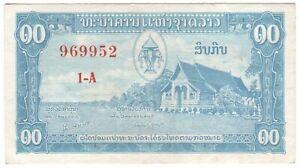 Laos 10 Kip 1957 P-3b UNC