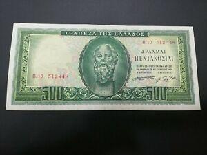 GREECE 500 DRACHMAI BANKNOTE 1955