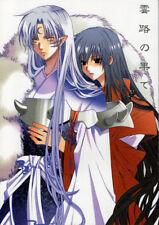 InuYasha English Translated Doujinshi Comic Sesshomaru x Inu Yasha At the End