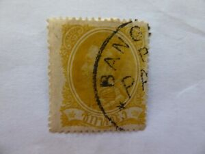 Siam 1883 1 sik fine used