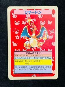 3526 Pokemon Cards Japanese Charizard No Number error card Topsun Bandai Vintage