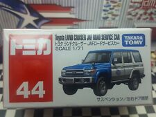 TOMICA #44 TOYOTA LAND CRUISER JAF ROAD SERVICE CAR 1/71 SCALE NEW IN BOX
