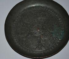 Persian Art, A Fine Qajar Dynasty Engraved Brass Dish Signed 1304 hijri (1887)