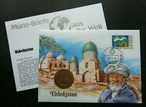 [SJ] Uzbekistan Bibi-Khanym Mosque Islamic 1993 Heritage FDC (coin cover)