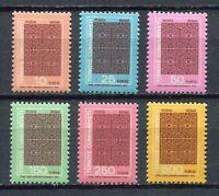 31196) Turkey 1974 MNH Officials 6v. Scott # O132/37