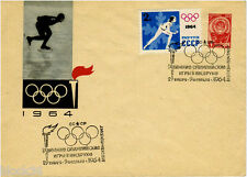 1964 Soviet FDC letter cover WINTER OLYMPIC GAMES IN INSBRUCK Speed skating