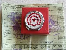 Soviet Raketa Perestroika watch, Ca. 2609.HA , NOS, never used, box, passport