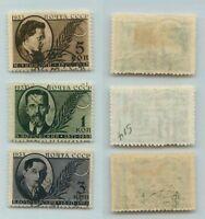 Russia USSR 1933 SC 514-516 used . f8248