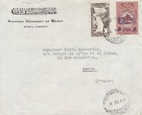 ROW318) Lebanon 1946. Small airmail advertising cover of American University