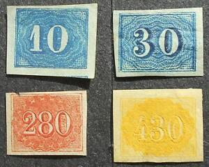 Brazil 1854 regular issue, complete set, Mi #19-22, MH, CV=550EUR