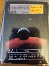 Star Wars CCG Premiere Japanese Yavin 4 System DS NON-MINT