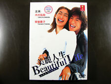 Japanese Drama Beautiful Life DVD English Subtitle Classic