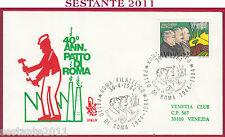 ITALIA FDC VENETIA 576 PATTO DI ROMA 1984 DI VITTORIO BUOZZI GRANDI ROMA F. Y578