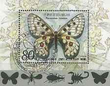 Timbre Papillons Corée BF59 o (32235)