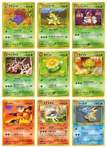 Japanese Pokemon Cards Neo Genesis 1999 Uncommons (CHOOSE CARD)