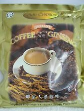 Gold Choice - Instant Ginseng Coffee - 20 Satches x 5 Bags