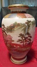 Vintage Shozan Satsuma Vase w/Mountain Village Made in Japan
