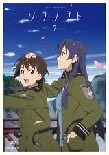 SO RA NO WO TO 7-JAPAN DVD M13