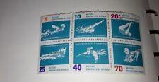 DDR 1962 10th european swimming championship  block of 6 mint