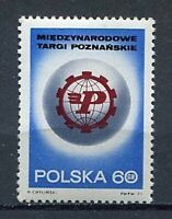 35817) Poland 1971 MNH International Poznan Fair 1v