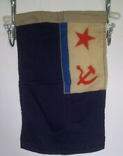 More details for soviet navy auxiliary flag dated 1991