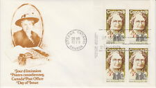 CANADA #622 8¢ NELLIE McCLUNG UL PLATE BLOCK FIRST DAY COVER