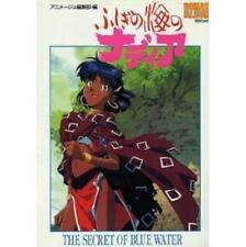 Nadia The Secret of Blue Water roman album illustration art book