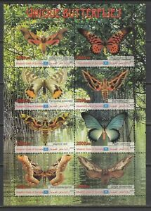 Butterflies Insects 2010 Maakhir MNH  8 v M/s perf set