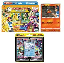 Pokemon Card GX Ash vs Team Rocket Special box Special Set Arolla Vulpix Japan