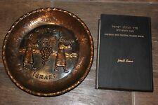 Jewish Sabbath & Festival Prayer Book of Jerold Simon and Copper Israel Plate