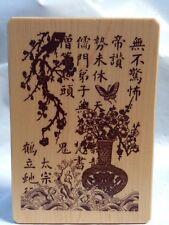 Inkadinkado Asian Oriental Vase Cherry Blossom Flower tree Collage Rubber Stamp