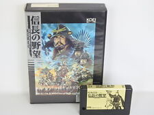 NOBUNAGA NO YABO Sengoku Gunyuden No instruction ref/2173 MSX 2 msx2 Game msx
