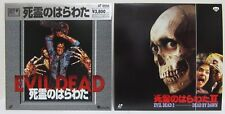 THE EVIL DEAD THE EVIL DEADⅡ-DEAD BY DAWN- Japanese original LASER DISC  Set